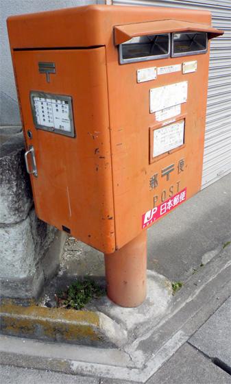 ポスト写真 : 松井商店_02 : 松井商店 : 群馬県高崎市昭和町189