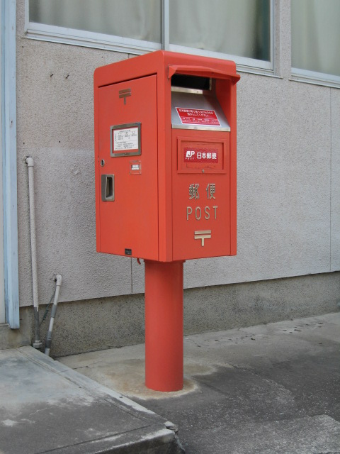ポスト写真 : 因尾郵便局の前 : 因尾郵便局の前 : 大分県佐伯市本匠堂ノ間1034-3