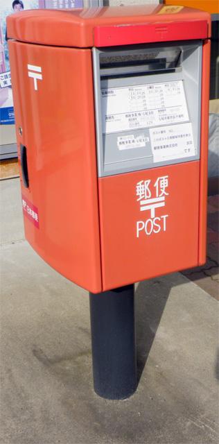ポスト写真 : 西島郵便局の前_02 : 西島郵便局の前 : 石川県七尾市能登島半浦町17-19-7