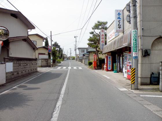 ポスト写真 : てんや_01 : てんや : 山形県山形市千歳一丁目3-55