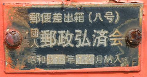 ポスト写真 : 総合葬祭うぜん_03 : 総合葬祭うぜん : 山形県山形市千歳一丁目16-54