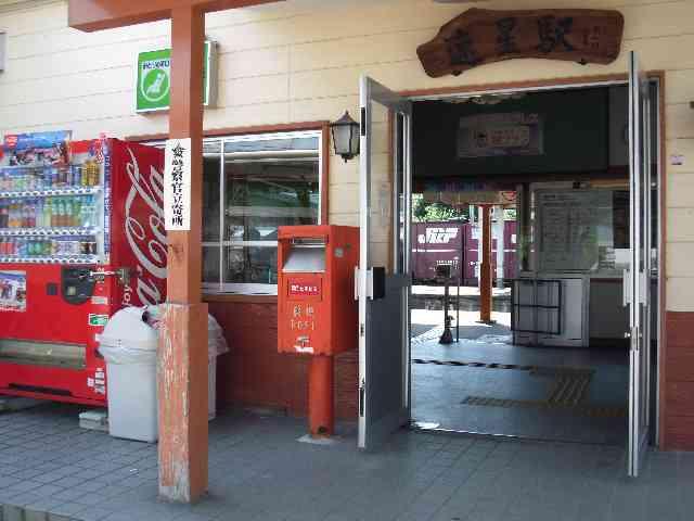 ポスト写真 : ポスト周辺。速星駅の入口脇です。 : JR速星駅前 : 富山県富山市婦中町速星628