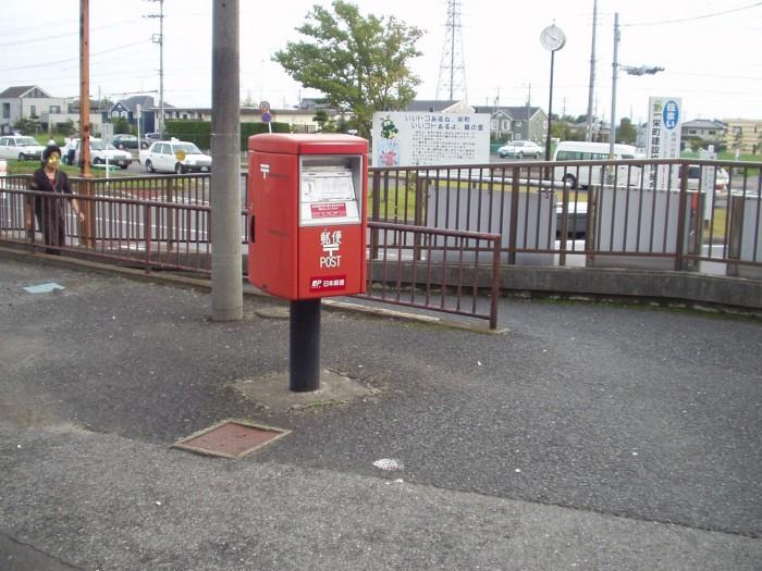 ポスト写真 : 22安食駅 : JR安食駅前 : 千葉県印旛郡栄町安食3461