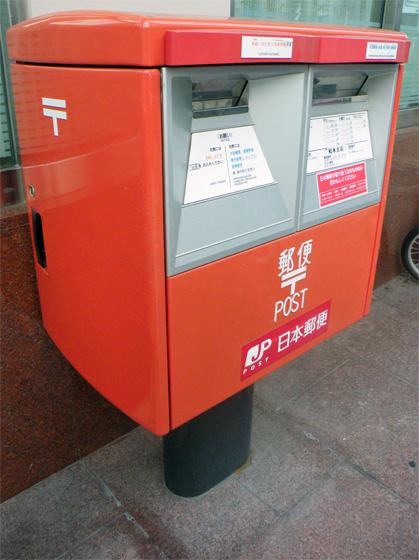 ポスト写真 : 松本郵便局の前_02 : 松本郵便局の前 : 長野県松本市中央二丁目7-5
