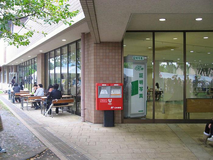 ポスト写真 : 東京農業大学厚木キャンパス01 : 東京農業大学厚木キャンパス : 神奈川県厚木市船子1737