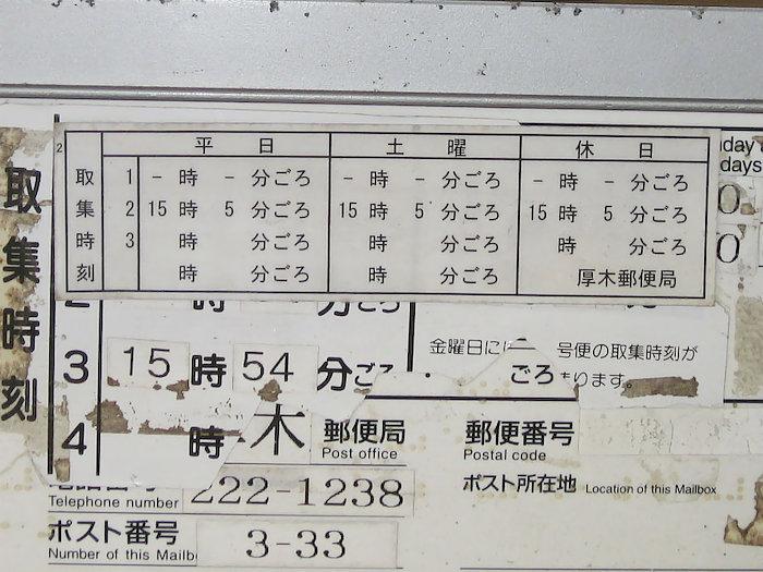 ポスト写真 : 東京農業大学厚木キャンパス03_201010 : 東京農業大学厚木キャンパス : 神奈川県厚木市船子1737