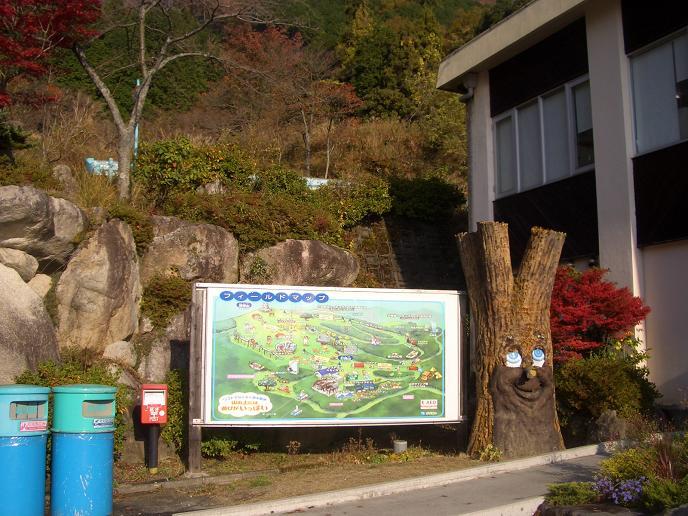 ポスト写真 : びわこバレイ-1 : びわこバレイ : 滋賀県大津市木戸1547-1