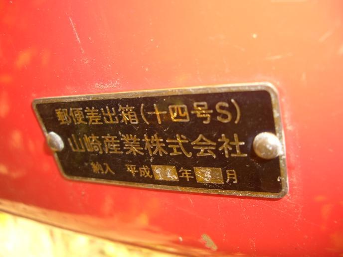 ポスト写真 : びわこバレイ-4 : びわこバレイ : 滋賀県大津市木戸1547-1