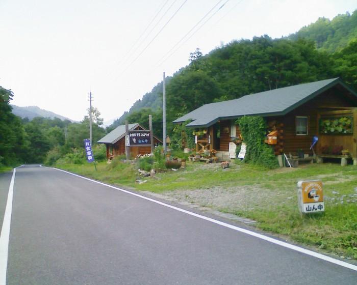ポスト写真 :  : 山ん中 : 福島県南会津郡檜枝岐村燧ケ岳