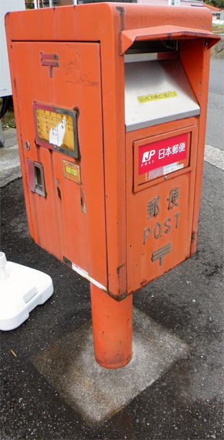 ポスト写真 : 形上郵便局の前_02 : 形上郵便局の前 : 長崎県長崎市琴海形上町1862-12