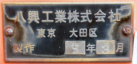 ポスト写真 : 形上郵便局の前_03 : 形上郵便局の前 : 長崎県長崎市琴海形上町1862-12
