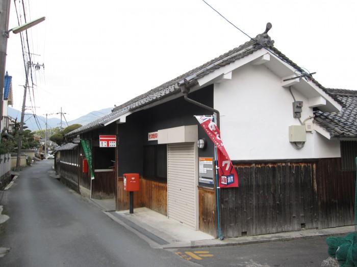 郵便局写真 : 秋津簡易 : 秋津簡易郵便局 : 奈良県御所市室1280