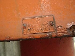 ポスト写真 : 防府局の前4 銘板 2010/12/27 : 防府郵便局の前 : 山口県防府市佐波二丁目11-1