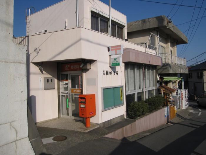 ポスト写真 : 長岡 : 長岡郵便局の前 : 三重県鳥羽市相差町1423