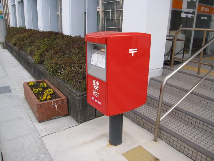 ポスト写真 : 松崎郵便局の前 : 松崎郵便局の前 : 静岡県賀茂郡松崎町江奈197-1