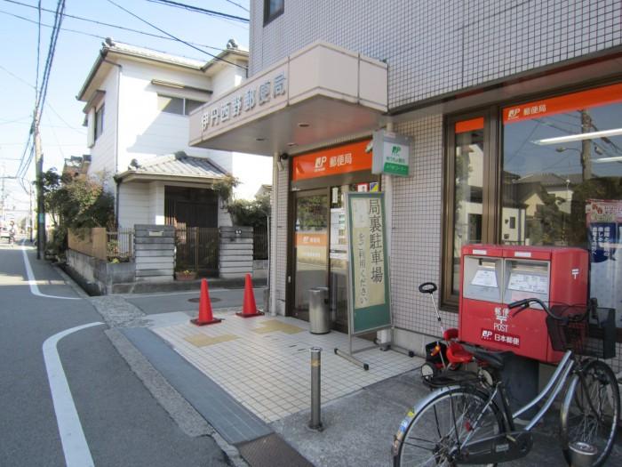 ポスト写真 : 421西野局 : 伊丹西野郵便局前 : 兵庫県伊丹市西野一丁目181