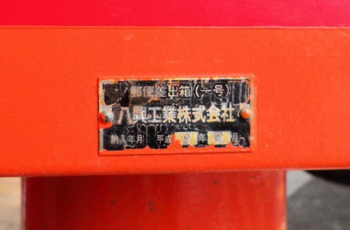 ポスト写真 : サニーマート松山久米店前 : サニーマート松山久米店前 : 愛媛県松山市北久米町698-1