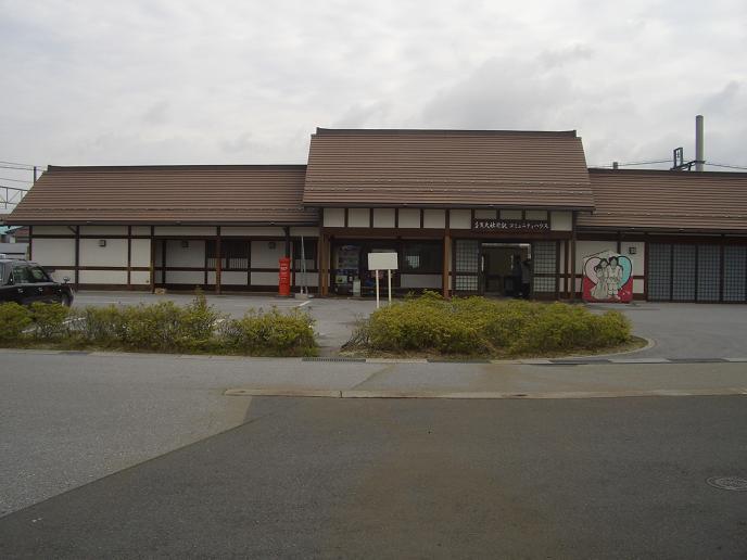 ポスト写真 :  : 近江鉄道多賀大社前駅前 : 滋賀県犬上郡多賀町多賀1328