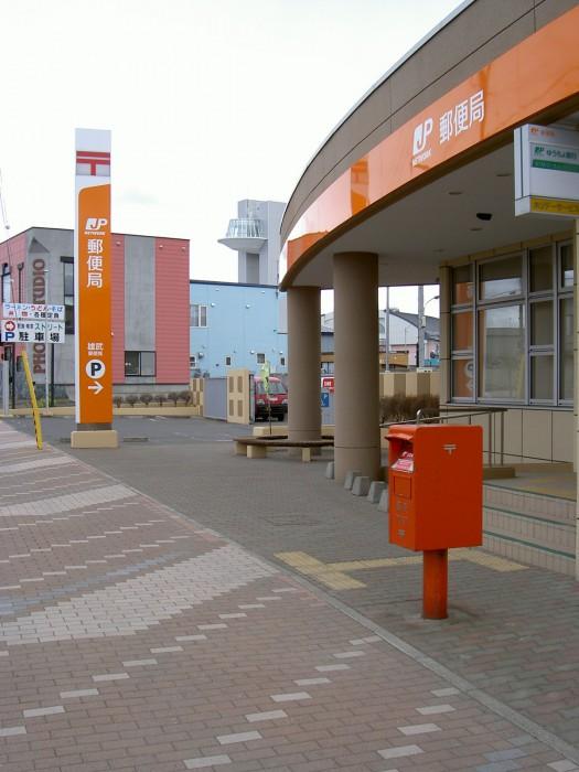 雄武郵便局の前1