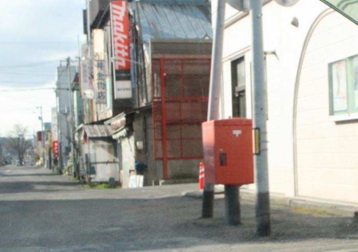 ポスト写真 :  : 旭川春光六郵便局の前 : 北海道旭川市春光一条九丁目14-2