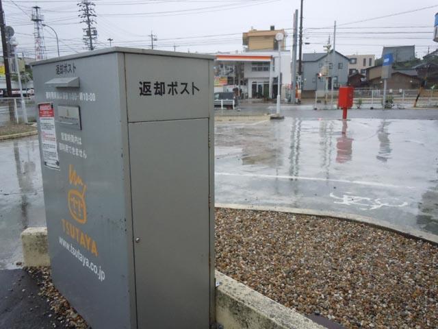096-656   緒川