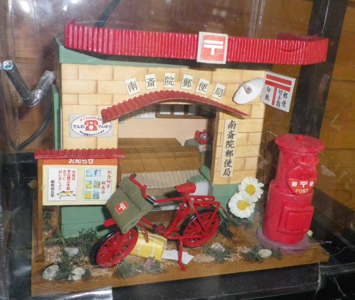 松山南斉院郵便局局舎模型