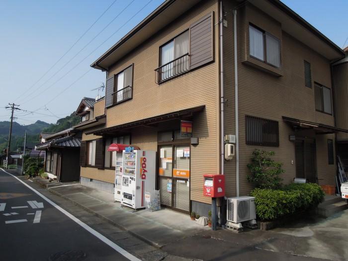 郵便局写真 : 西方簡易 : 西方簡易郵便局 : 静岡県藤枝市西方1488-6