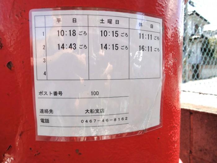 ポスト写真 :  : リサイクルショップ : 神奈川県横浜市栄区公田町230-1