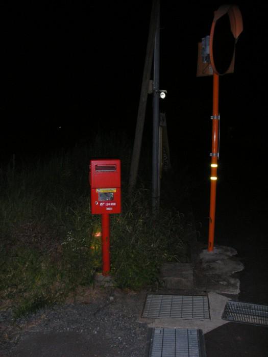 ポスト写真 : 姫山台入口の9号 : 姫山台入口 : 山口県山口市大内御堀2183-52