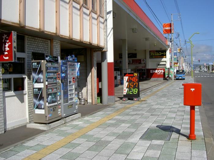 木賀商店前1