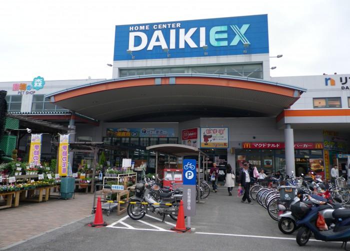 ダイキEX美沢前