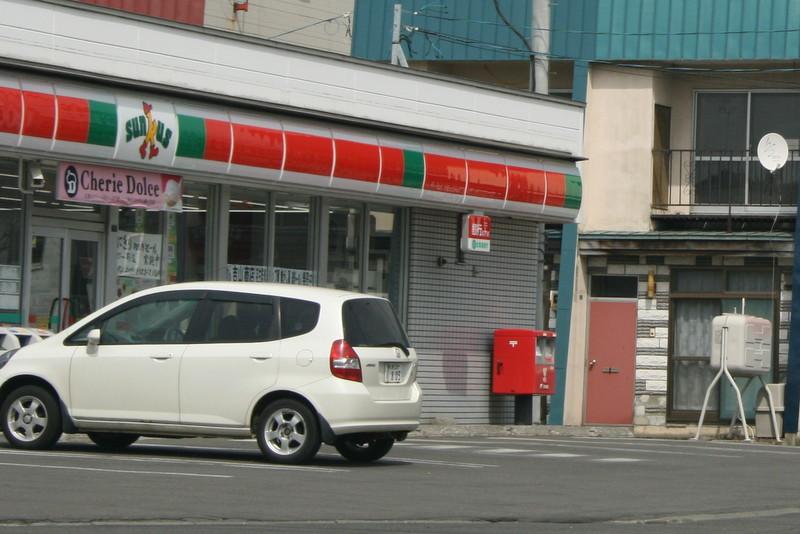 ポスト写真 :  : ファミリーマート札幌北49条東店前 : 北海道札幌市東区北四十九条東五丁目1-1
