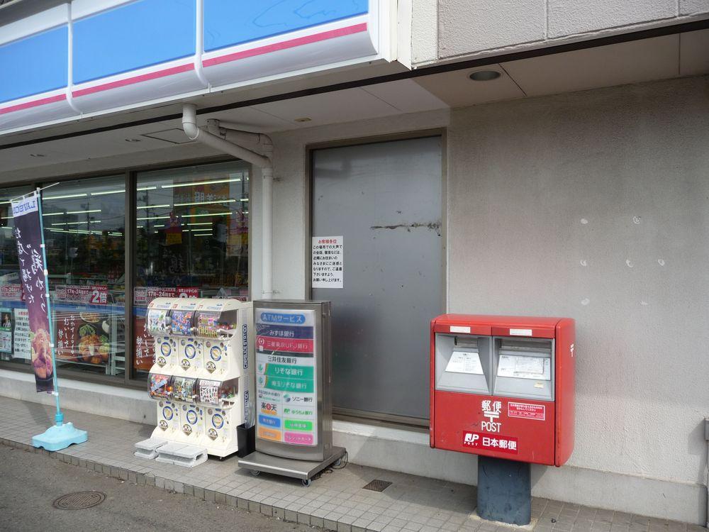 ポスト写真 :  : ローソン八王子松木店前 : 東京都八王子市松木32-1