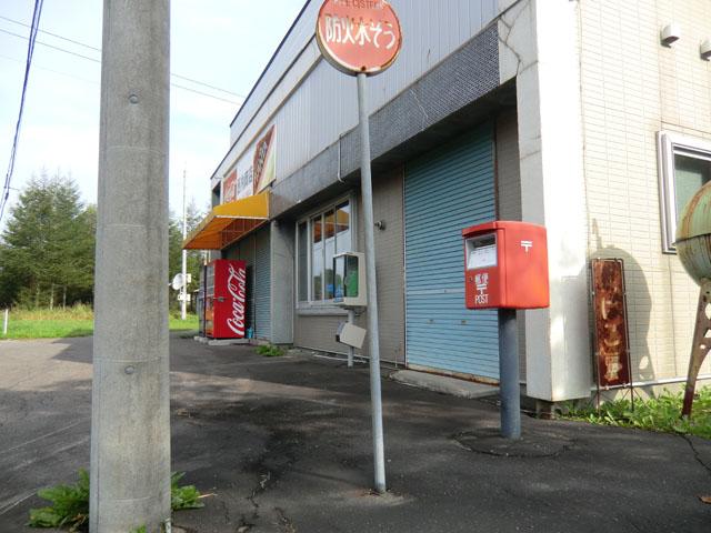 西内商店前2(2012/10/06)