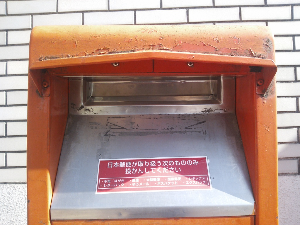 ポスト写真 : 成田駅西口 : JR成田駅西口 : 千葉県成田市馬橋8