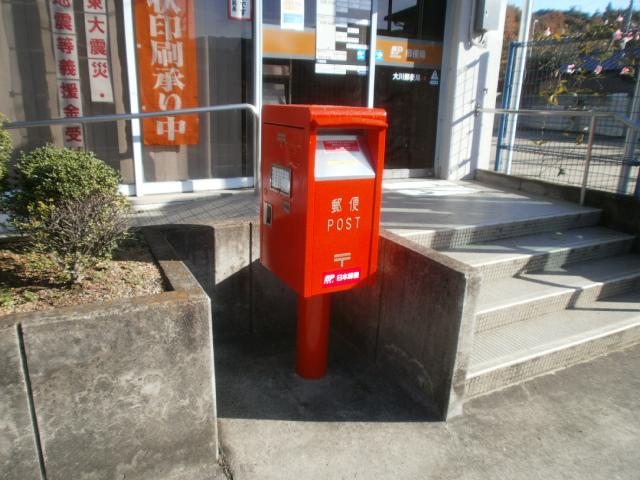 ポスト写真 : 大川局前A : 大川郵便局の前 : 香川県さぬき市大川町富田東