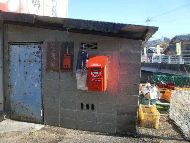 ポスト写真 : 本村商店B : 本村商店 : 香川県さぬき市大川町富田中2385