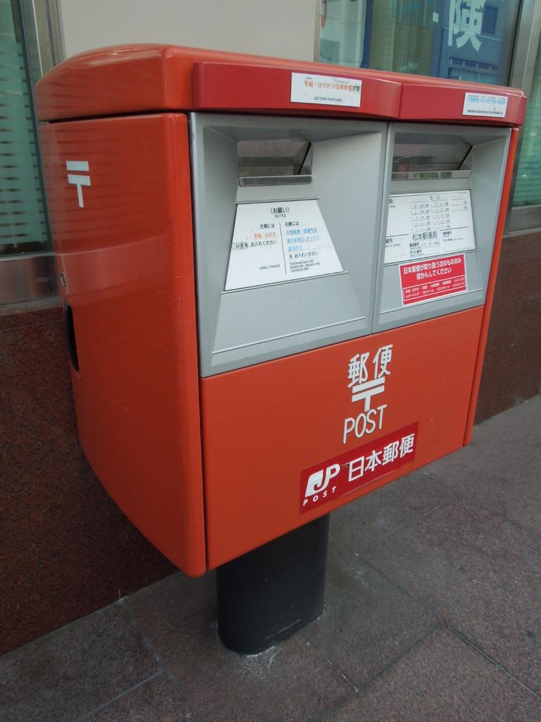 ポスト写真 : 松本郵便局の前 : 松本郵便局の前 : 長野県松本市中央二丁目7-5