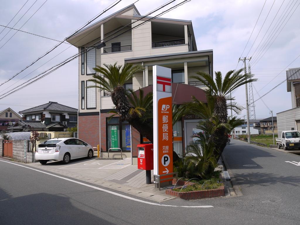 ポスト写真 : 苅屋 : 苅屋郵便局の前 : 兵庫県たつの市御津町苅屋641