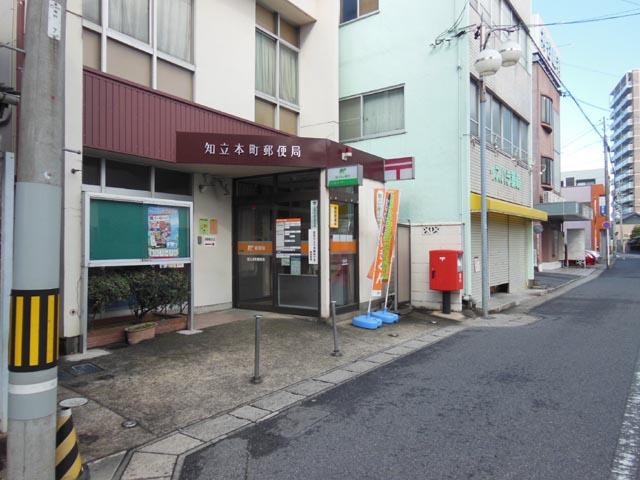 ポスト写真 : 128-204 | 知立本町局 : 知立本町郵便局の前 : 愛知県知立市本町本43