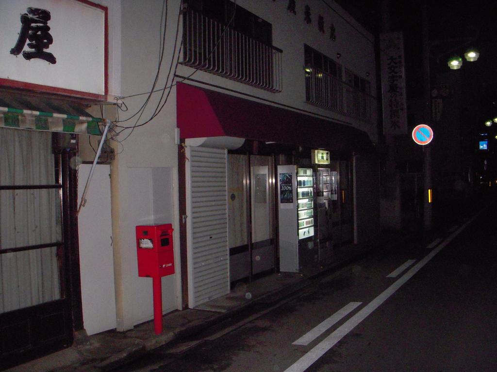 ポスト写真 :  : 大文字屋米穀店前 : 福島県福島市陣場町9-6