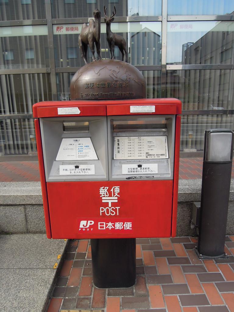 ポスト写真 : 奈良中央郵便局の前 : 奈良中央郵便局の前 : 奈良県奈良市大宮町五丁目3-3