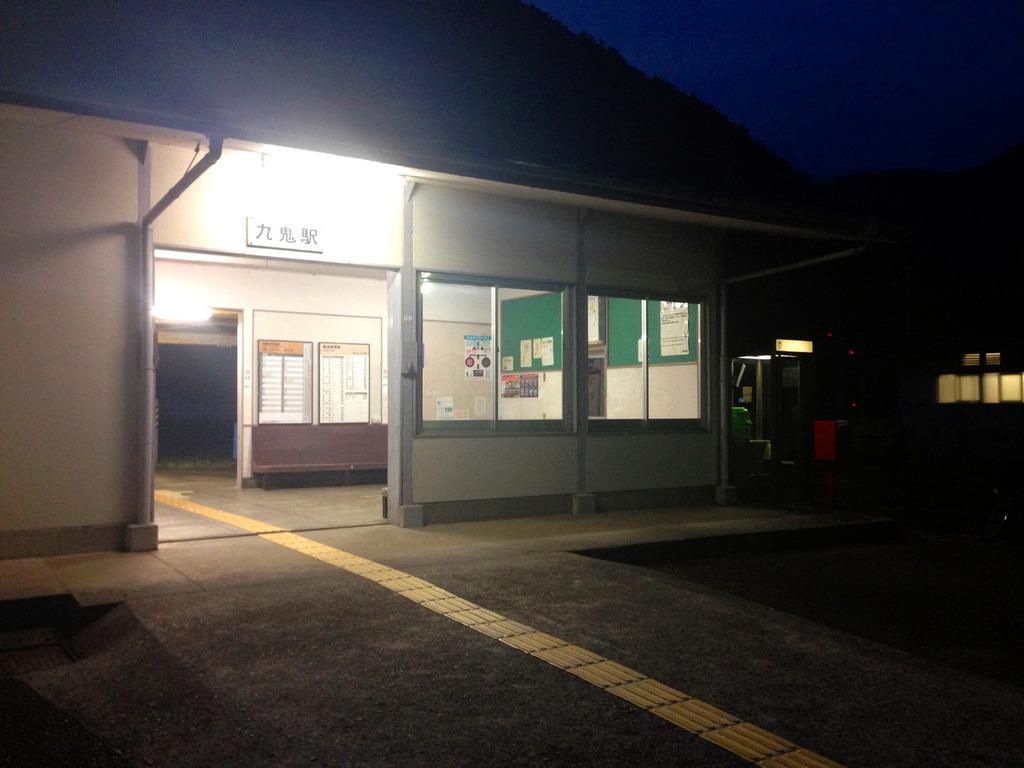 ポスト写真 : JR九鬼駅前 遠景 : JR九鬼駅前 : 三重県尾鷲市九鬼町801-2