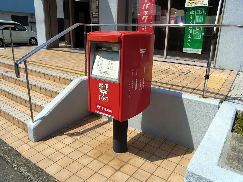 ポスト写真 : 串本郵便局の前 近景 : 串本郵便局の前 : 和歌山県東牟婁郡串本町串本2377