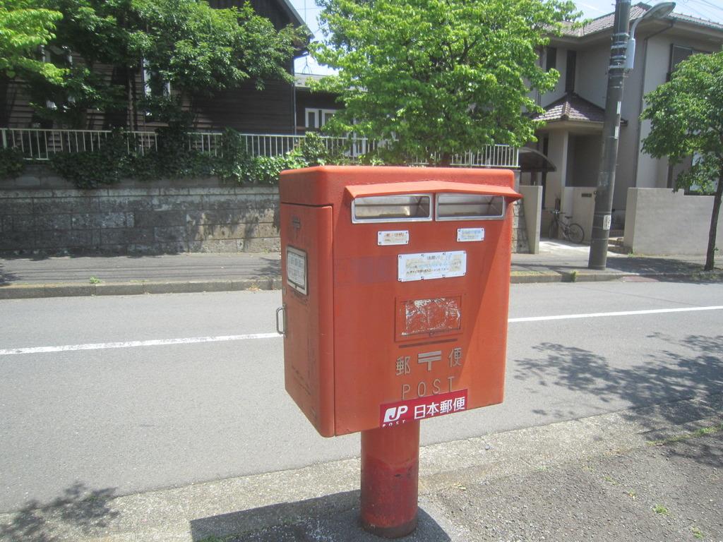 ポスト写真 : 24興和台団地 : 興和台団地 : 神奈川県横浜市旭区川島町