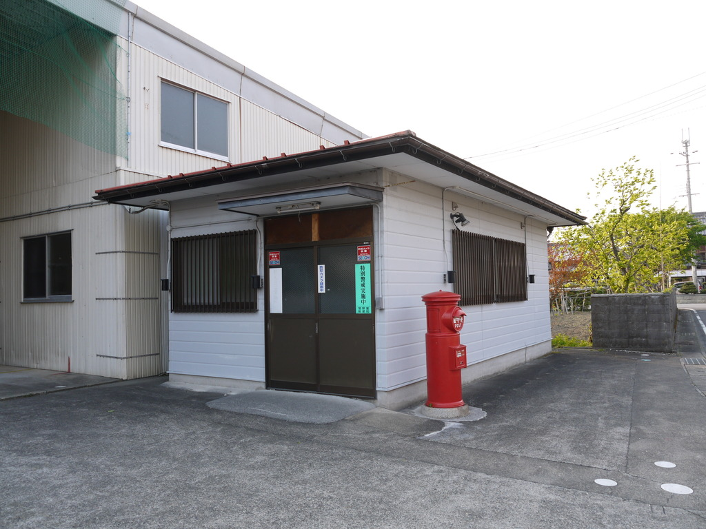 ポスト写真 : 虎姫西簡易 : 虎姫西簡易郵便局の前 : 滋賀県長浜市酢80-1