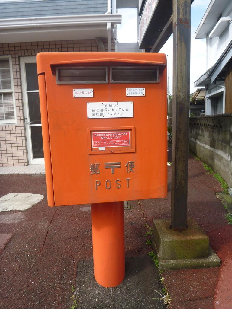 ポスト写真 : ポスト : ユートピアチェーンさかた前 : 徳島県徳島市上助任町蛭子125