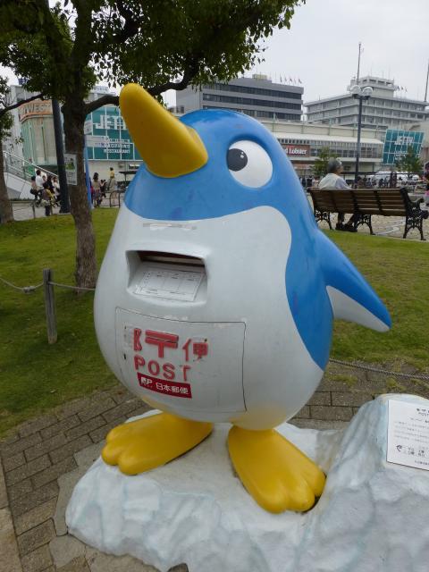 ポスト写真 : ギンペイ : 名古屋港水族館前 : 愛知県名古屋市港区港町1-3