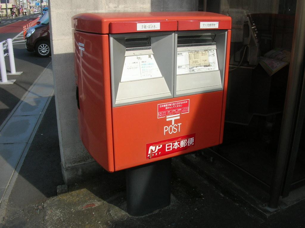ポスト写真 : 水戸緑岡郵便局の前2 : 茨城トヨタ駐車場 : 茨城県水戸市千波町1881