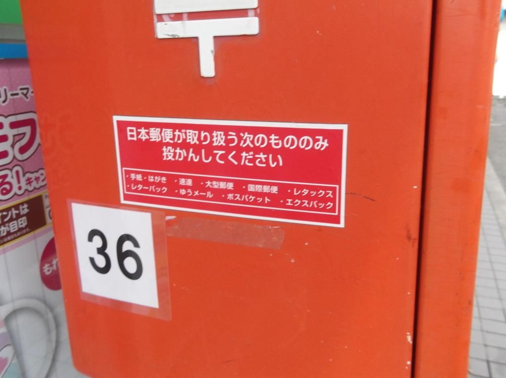 ポスト写真 :  : ファミリーマート京田辺大住店前 : 京都府京田辺市薪畠31-1